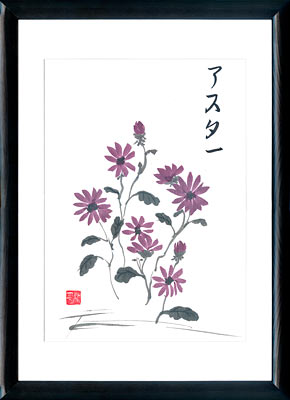Sumi-e painting Aster