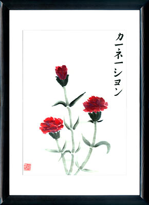 Sumi-e painting Carnation