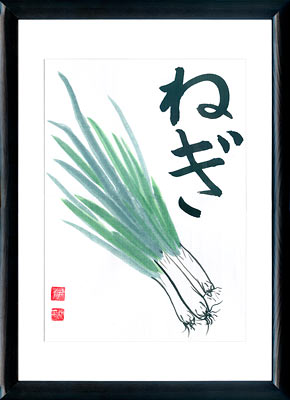 Sumi-e painting Onion
