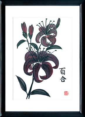 Sumi-e painting Lily