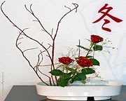 Desktop-Motive 1280 x 1024 px Ikebana, Kanji Winter