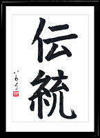 Kanji Die Tradition (dentou)