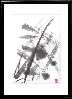 Sumi-e painting Metal