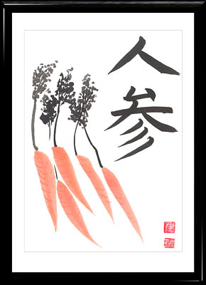 Sumi-e painting Carrot