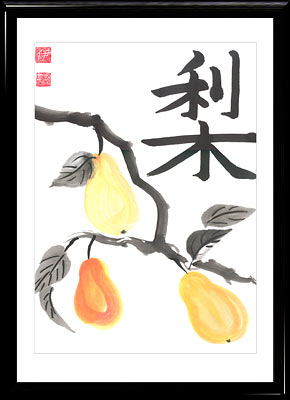 Sumi-e painting Pear
