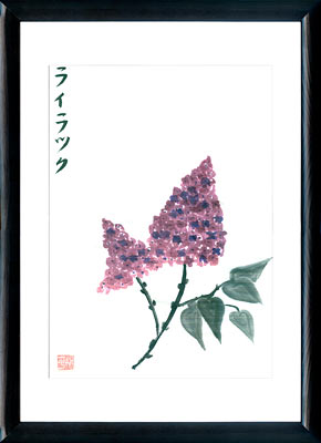 Sumi-e painting Lilac