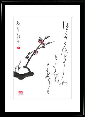 Sumi-e painting Blossoming Plum