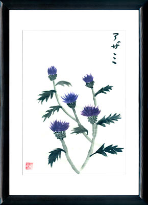 Sumi-e painting Thistle